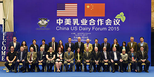 Trade Mission to China